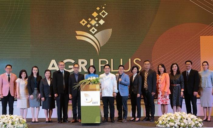 """""""พาณิชย์"""" จัดประกวดนวัตกรรมสินค้าเกษตร """"Agri Plus Award 2019"""""""