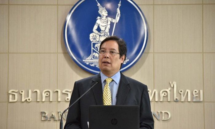 กนง. คงดอกเบี้ย 1.75% เหตุการเมือง-เศรษฐกิจไทยและเทศ