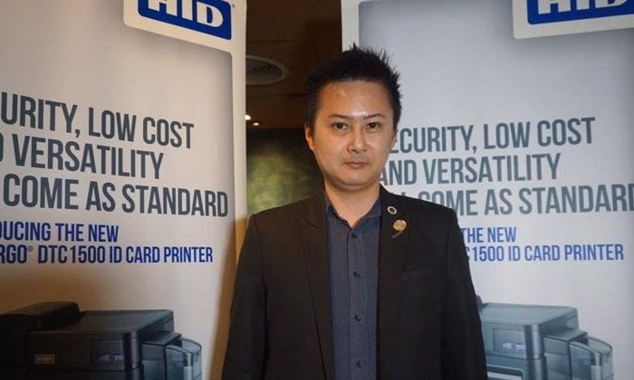 วัลแคน เทคโนโลยี ลุย! HID FARGO เครื่องพิมพ์บัตรพลาสติก หวังโกยรายได้ปีนี้โต 30%