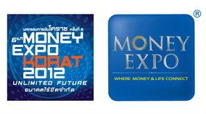 Money Expo โคราช 17-19 สิงหาคมนี้