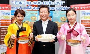 แฟรนไชส์บะหมี่เย็นเกาหลีใต้