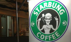 สตาร์บัง ร้านกาแฟคนไทย ที่ถูกสตาร์บัคส์ฟ้อง