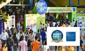 MONEY EXPO เชียงใหม่ 2013 จัดหนักโปรโมชั่นร้อนส่งท้ายปี กู้บ้าน-เอสเอ็มอี ดอกเบี้ย 0%