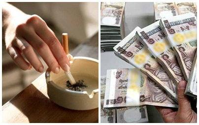 เลิกบุหรี่มีเงินล้าน!!!