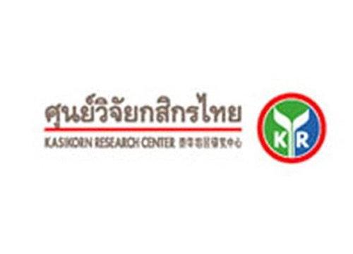 กสิกรไทยมองส่งออกปี 58 โตได้ ร้อยละ3.5