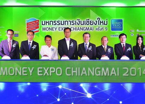 Money Expo Chiangmai เงินสะพัด 1.3 หมื่นล.