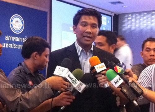 ธนวรรธน์ชี้ไทยเริ่มเข้าสู่สภาวะปกติแนะปฏิรูปการค้า