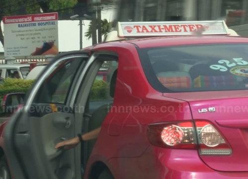 ขนส่งทางบกบอกยังไม่ได้กำหนดวันขึ้นค่าแท็กซี่