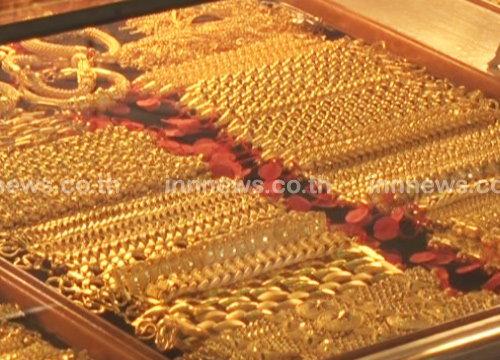 ราคาทองคำรูปพรรณขายออก 20,350 บาท
