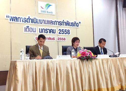 กรรมการผู้จัดการ SME Bank ยืนยันทำงานเต็มที่