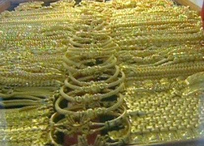 ราคาทองคำวันนี้รูปพรรณขายออก19,450บาท