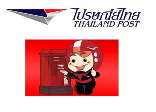 ปณ.ชวนซื้อโปสการ์ดสมทบซื้อหนังสือทั่วไทย