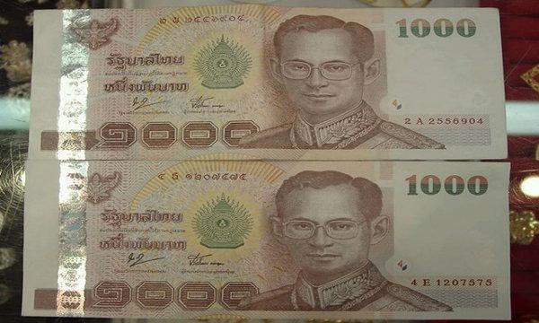 ธปท. ย้ำ ข่าวแบงก์ 1000 บาท ปลอมในโซเชียล มีเดีย เป็นข่าวเก่า ตรวจพบ 100 ใบ