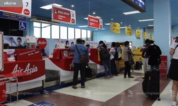 6 สนามบินไทยเตรียมเก็บค่าธรรมเนียมตรวจประวัติผู้โดยสาร 35 บ./เที่ยว