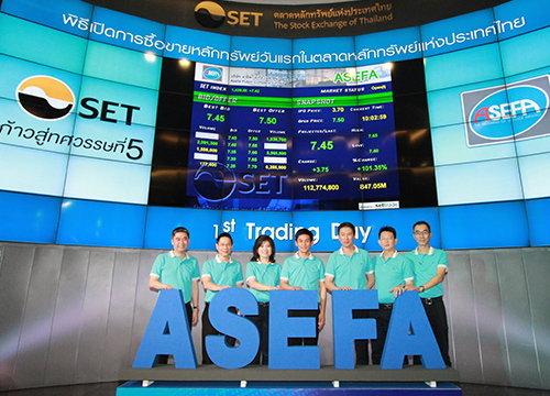 ASEFA เริ่มซื้อขายในตลาดหุ้นวันแรก