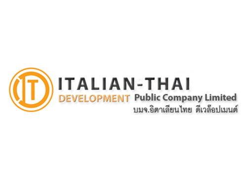 อิตาเลียนไทย แถลงโครงการทวายระยะแรก
