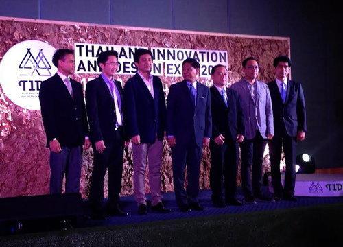 พณ.จัดงาน Thailand Innovation 2015