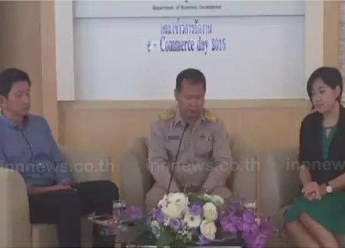 พาณิชย์ดันธุรกิจออนไลน์ไทยสู้เศรษฐกิจซบ