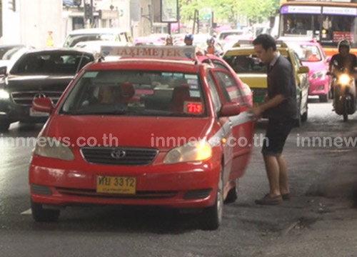 แท็กซี่สุววรณภูมิวอนคมนาคมช่วยรายได้ลด