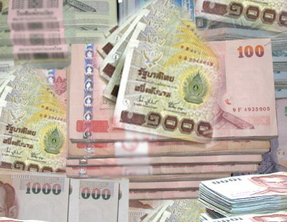 EXIM BANK ลดดอกเบี้ยเพิ่มวงเงินหมุนเวียน