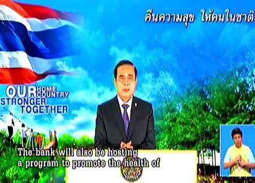 นายกฯย้ำนักลงทุนยึดไทยเป็นฐานการผลิต