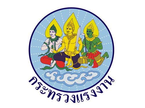 CLMVมั่นใจร่วมมือไทยดูแลแรงงานต่างด้าว