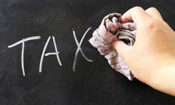 ภาษีและการบริหารการเงิน[ซีรีส์] ตอน 5 การลงทุนที่ได้ประโยชน์ทางภาษีสูงสุด