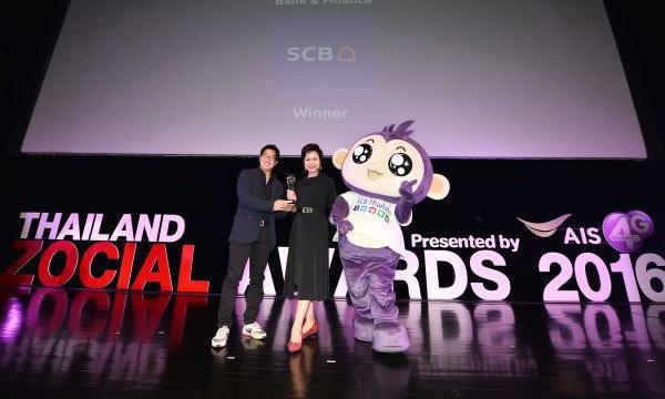 SCB ตอกย้ำความสตรอง! ด้านโซเชียลมีเดีย คว้ารางวัล Zocial Award 3 ปีซ้อน