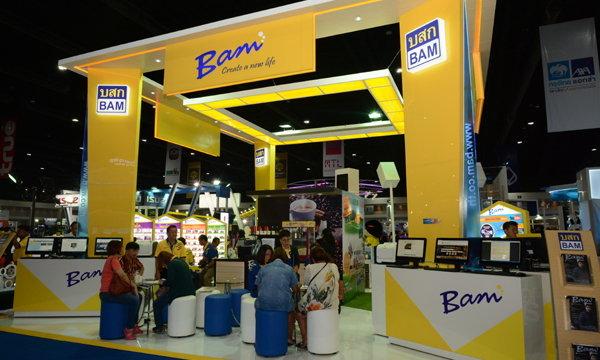 BAM เปิดตัวโครงการบ้านสบาย ไม่มีเงินดาวน์ เริ่มต้นผ่อนเดือนละ 1 พันบาท