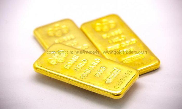 ลงทุนทองต้องมองอะไร..?