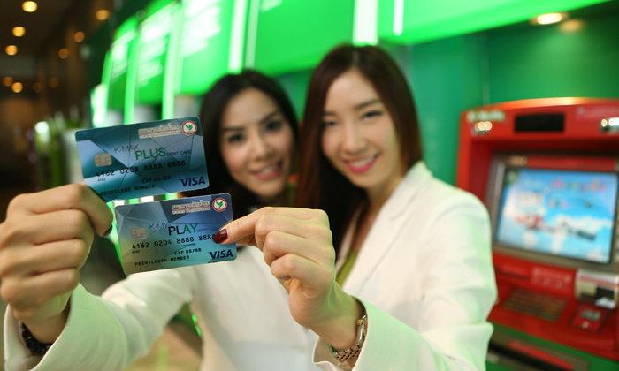 รู้ยัง ! ทำไมต้องเปลี่ยนบัตรเอทีเอ็มเป็น บัตรชิปการ์ด..?