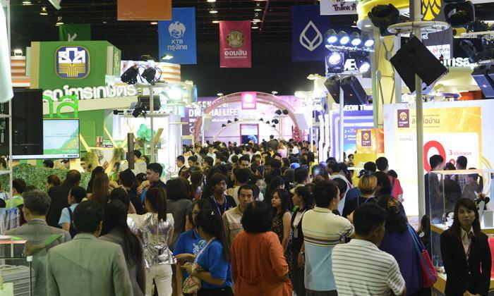 Money Expo อุดรฯ 2016 ขนทัพสถาบันการเงิน บริการครบวงจร