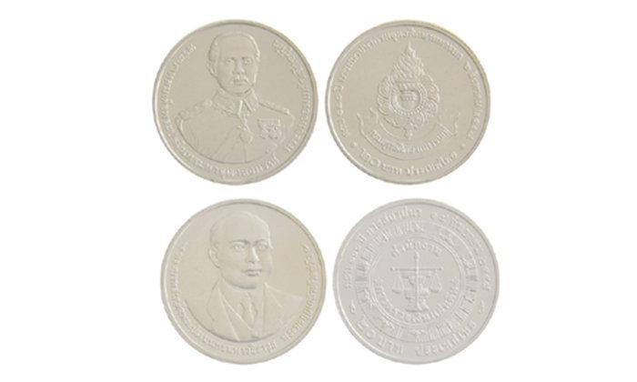 ธนารักษ์ เปิดแลกเหรียญ 120  ปี กรมยุทธศึกษาทหารบก และ 100 ปี สตง.