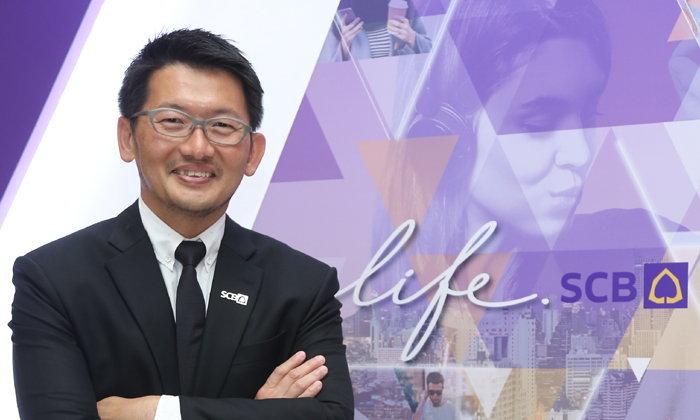 SCB ชู ไลฟสไตล์แบงก์กิ้ง เสนอประสบการณ์สังคมไร้เงินสด ใน Money Expo กรุงเทพ ครั้งที่ 17