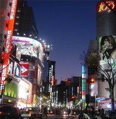 ญี่ปุ่นคว้าแชมป์ ค่าครองชีพแพงที่สุดในโลก