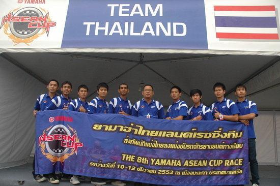 ไทยยามาฮ่ามอเตอร์ ประกาศฝีมือนักแข่งไทย คว้าแชมป์มือใหม่ระดับอาเซี่ยน Yamaha Asean Cup Race 2010