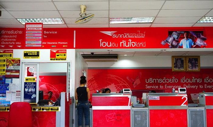 ไปรษณีย์ไทยแจ้งกำหนดส่งสิ่งของในประเทศก่อนวันหยุดปีใหม่