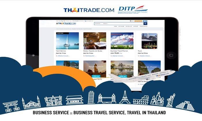 ก.ส่งเสริมการค้าฯ หนุนธุรกิจท่องเที่ยว ขายออนไลน์ในเว็บ Thaitrade.com ฟรี