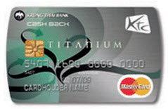 บัตรเครดิตเคทีซี Cash Back Titanium MasterCard