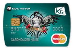 บัตรเครดิตเคทีซี I am Titanium MasterCard