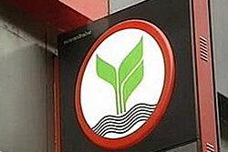 ธนาคารกสิกรไทย ปิดปรับปรุงระบบเอทีเอ็ม 17-18 มี.ค.