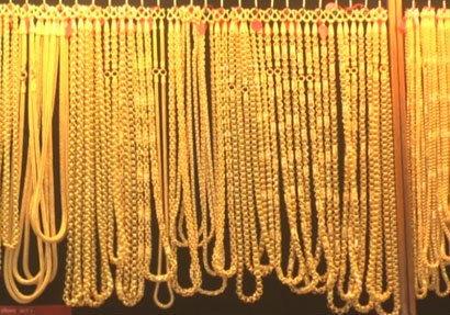 ราคาทองคำวันนี้คงที่รูปพรรณขาย20,900บ.