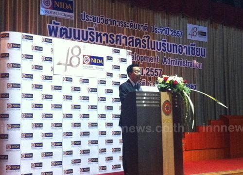 วีรพงษ์ แนะไทยปรับวิธีการทำงานรับ AEC