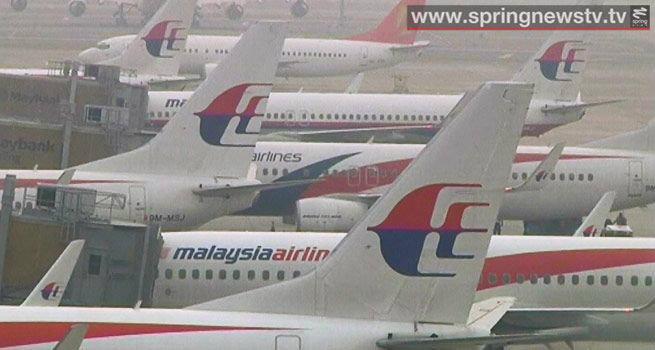 มาเลเซียแอร์ไลน์ขาดทุนยับ หลัง MH370 หายสาบสูญ