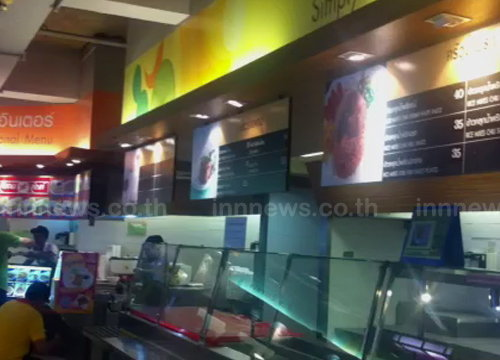 ห้างค้าปลีกลาดพร้าวขายอาหารตามราคาแนะนำ