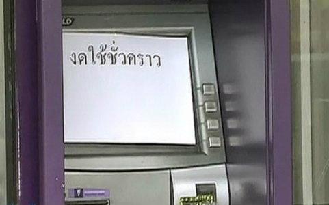 ′ไทยพาณิชย์′พร้อมชดใช้คืน เหยื่อแก๊งแฮกเอทีเอ็มดูดเงิน เผยแจ้งลูกค้าให้อายัดบัตร 500 คน