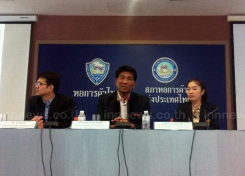 หอการค้าไทยเชื่อรัฐบาลยังไม่ขึ้นVAT