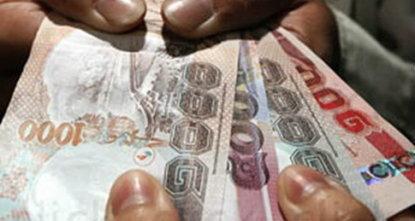 ส่อวุ่น!! เงินบำเหน็จบำนาญกทม.หมดคลัง ทำกองทุนฯไม่พอจ่าย ต้องยืมเงินสะสมเพิ่ม900ล้าน