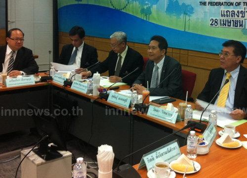 ส.อ.ท. เล็งเจรจารัฐหาเงินช่วย SME