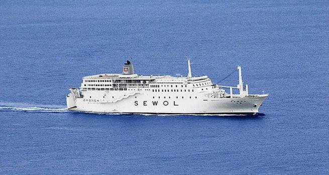 """""""เรือเซวอล"""" โผล่ประกาศขายบนเว็บสินค้าออนไลน์!!"""